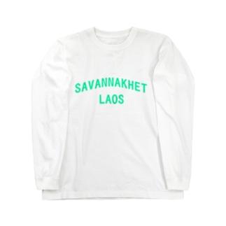 サワンナケーッ Long sleeve T-shirts