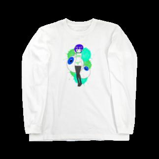 I'mの目玉ちゃん Long sleeve T-shirts