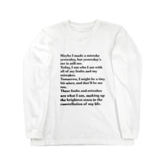 GOT RM   Long sleeve T-shirts