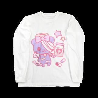 Meltrium*の病みホリ熊紫01 Long sleeve T-shirts