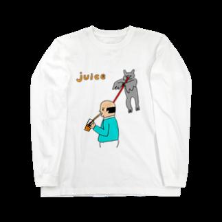 花くまゆうさくのJUICE(ジュース) Long sleeve T-shirts