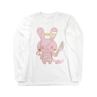 病みホリ兎桃01 Long sleeve T-shirts