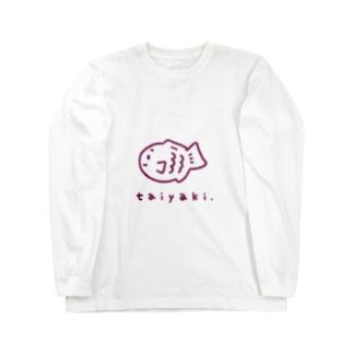たい焼きグッズ(あずき) Long sleeve T-shirts