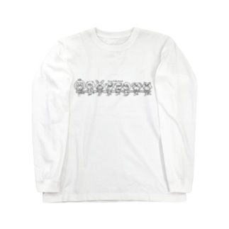 train gokko Long sleeve T-shirts