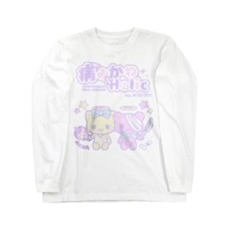 病みホリ猫黄熊桃01 Long sleeve T-shirts