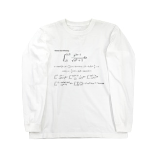 積分問題Tシャツ Long sleeve T-shirts