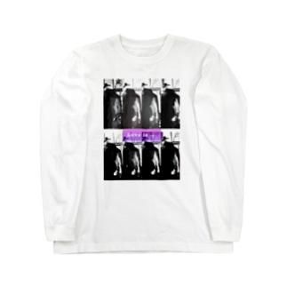 Love  is …. Long sleeve T-shirts