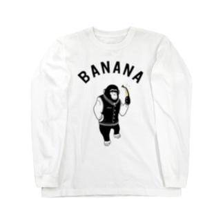 Banana バナナ チンパンジー 動物イラスト Long sleeve T-shirts