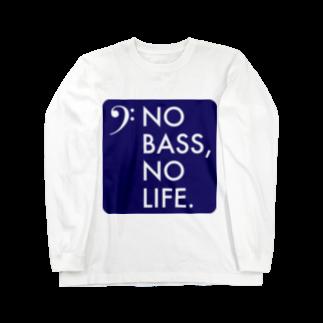 もりてつのNO BASS, NO LIFE. Long sleeve T-shirts