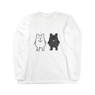 ほしぐまくんとつきぐまくん Long sleeve T-shirts