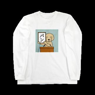 efrinmanの「パン」と「散歩」(両面) Long sleeve T-shirts