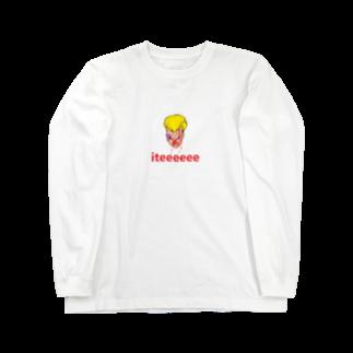 初恋タローの初恋タローiteeeeee Long sleeve T-shirts