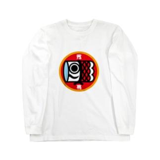 パ紋No.3360 秀亮  Long sleeve T-shirts