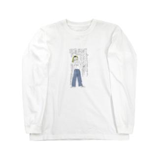 早くセックスしたいねん! Long sleeve T-shirts