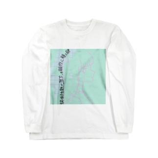 文字化けドット(ロングヘアver) Long sleeve T-shirts