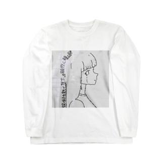 文字化けドットモノクロ(ロングヘアver) Long sleeve T-shirts