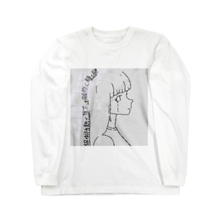 帆乃花 Honokaの文字化けドットモノクロ(ロングヘアver) Long sleeve T-shirts