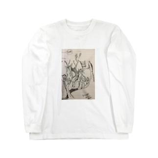 必修科目の時に描いた猫の樹 Long sleeve T-shirts