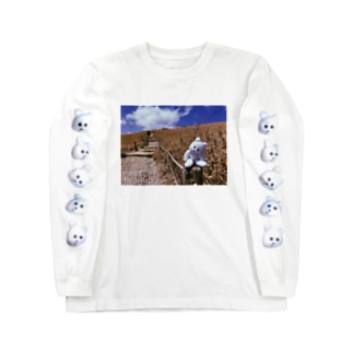 地球にいるね Long sleeve T-shirts