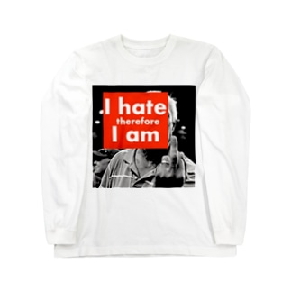 i hate therefore i am Long sleeve T-shirts