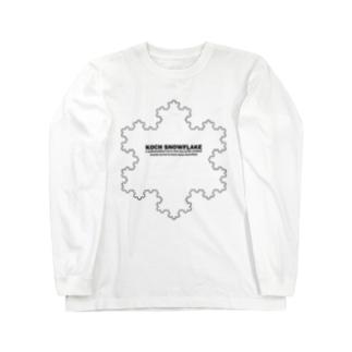 コッホ曲線(コッホ雪片):フラクタル・カオス:科学:学問・数学 Long sleeve T-shirts