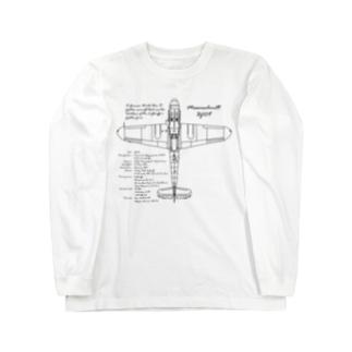 メッサーシュミット:戦闘機:ドイツ軍:ナチス:WW2:第二次世界大戦:太平洋戦争 Long sleeve T-shirts
