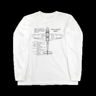 アタマスタイルのメッサーシュミット:戦闘機:ドイツ軍:ナチス:WW2:第二次世界大戦:太平洋戦争 Long sleeve T-shirts