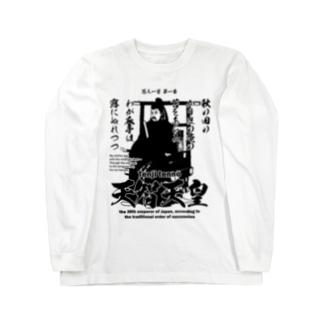 百人一首:1番 天智天皇(てんじてんのう)「秋の田の~」 Long sleeve T-shirts