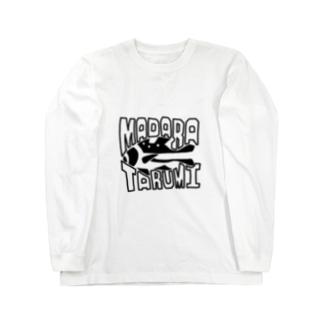 マダラタルミ(幼魚) Long sleeve T-shirts