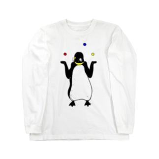 ジャグラーペンギン2 動物イラスト Long sleeve T-shirts