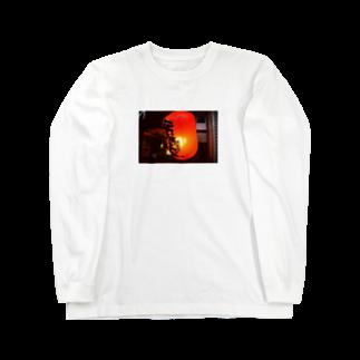 anzentarouの赤提灯 Long sleeve T-shirts