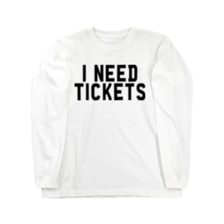 I NEED TICKETS - BLACK LOGO Long sleeve T-shirts