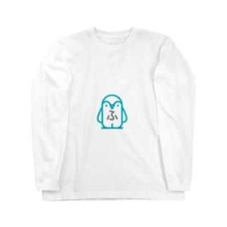 ふふ屋ぺんぎんさん Long sleeve T-shirts