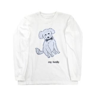 トイプードルはmy family! Long sleeve T-shirts