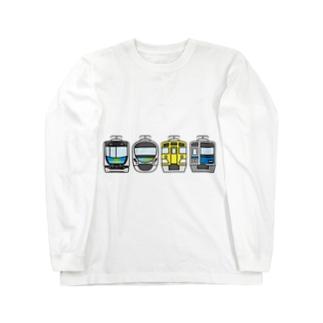 西武線4兄弟 Long sleeve T-shirts