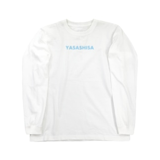 やさしさ2 Long sleeve T-shirts
