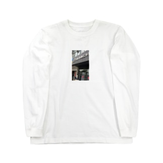 泽原形象工作室的人工智能美发 Long sleeve T-shirts