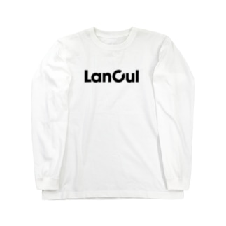LanCulグッズ(ロゴ黒) Long sleeve T-shirts