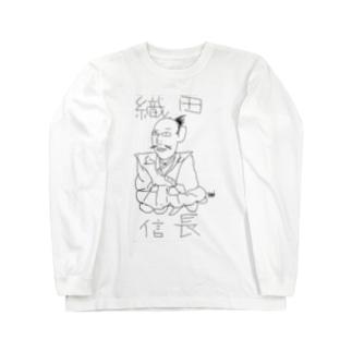 織田信長参上! Long Sleeve T-Shirt