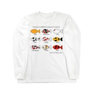 みんな違ってみんないい錦鯉 Long sleeve T-shirts