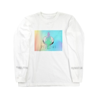 錠剤喰 弐ノ喰 Long sleeve T-shirts