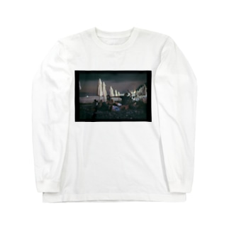 chill day Long sleeve T-shirts