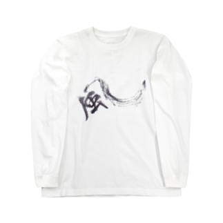 KAZE Long sleeve T-shirts