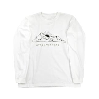昼夜逆転〜OYASUMINASAI〜 Long sleeve T-shirts
