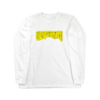 朝からセックスしてたい Long sleeve T-shirts