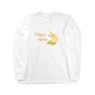 フェネック Long sleeve T-shirts