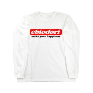 エビオドリロゴ Long sleeve T-shirts
