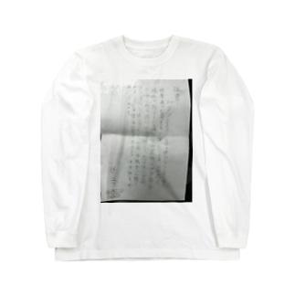 男の思春期 Long sleeve T-shirts