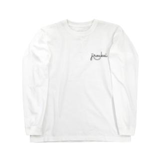二郎系ラーメン  Long sleeve T-shirts