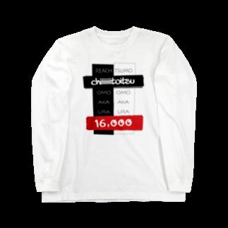 wlmのLETTERS CHIIIIIIITOITSU Long sleeve T-shirts